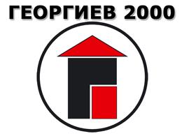"""ПТази статистика е разработена от агенция за недвижими имоти """"Георгиев"""